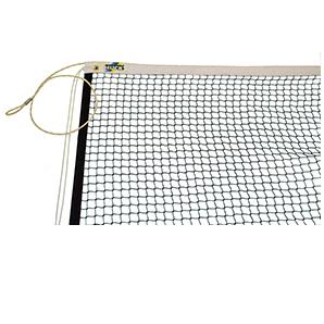 Spieth America - Filet de Badminton pour entraînement