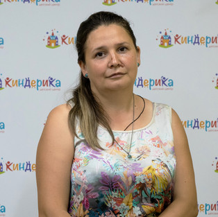Митрик Анна Владимировна