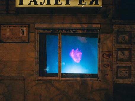 Александр Агафонов / Alexander Agafonov