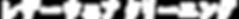 レザーウェア クリーニング|田端 革地屋
