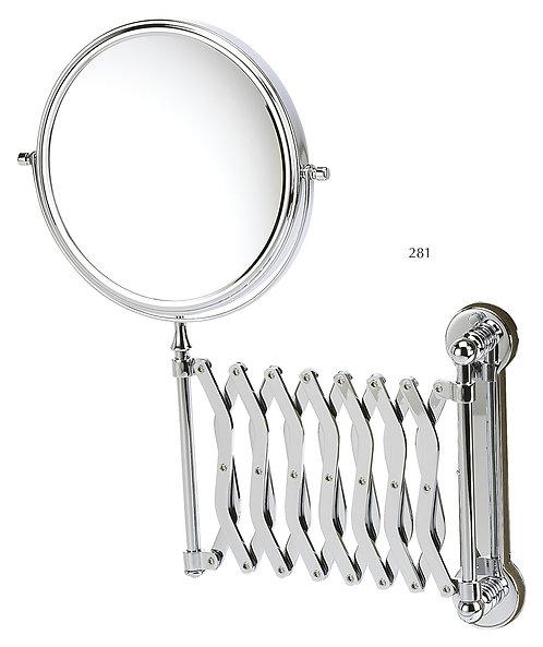 Зеркало настенного крепления 16.5 см х 5 увеличение - хром. Арт. 281