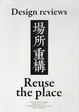 Apr. 2019, Jie Zhang was invited as a guest critic for the final review of the design studio 'Reuse the place' at South East University, Nanjing