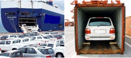 Netcycle Vehicles Shipping Envio de Vehiculos