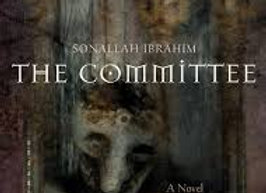 The Committee: A Novel