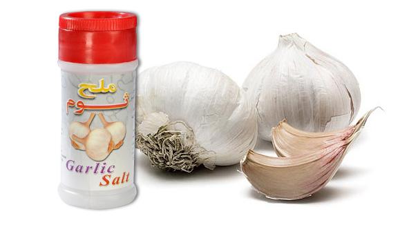 Garlic Flavored  salt