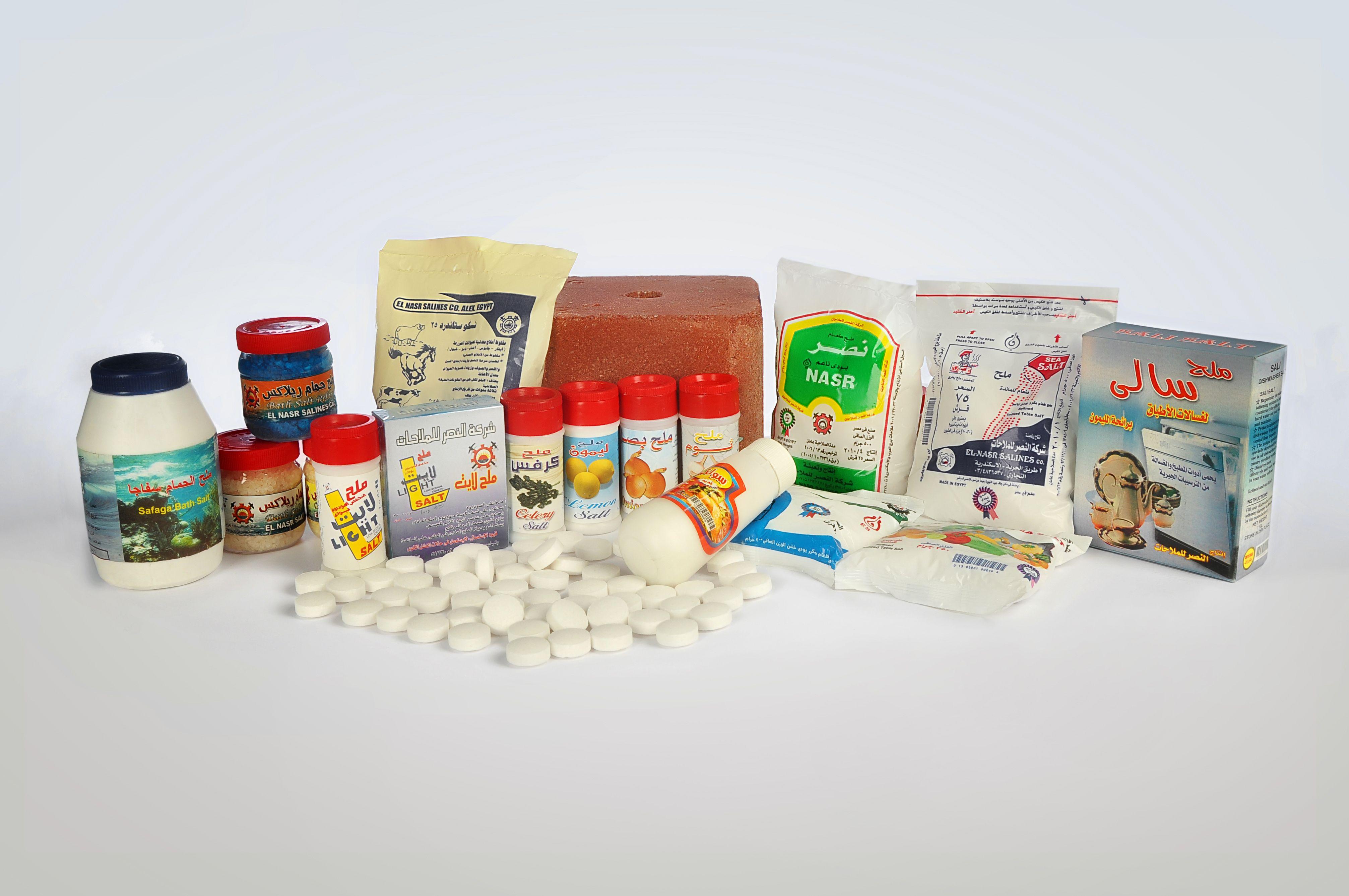 El Nasr Salines Products