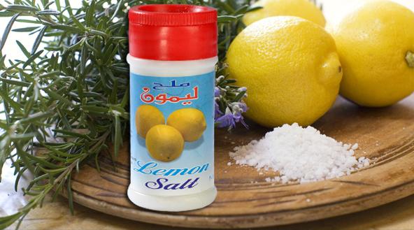 Lemon Flavored  salt
