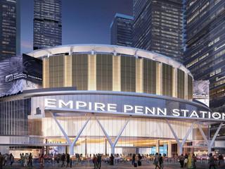 Der neue Empire Station Complex