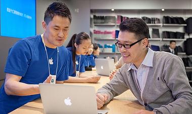 Modelo de Atendimento Apple