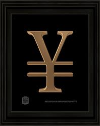 moneysymbolyuan10122020gb8x10bfr.png