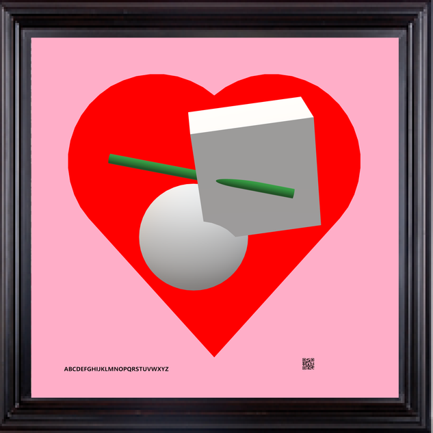 framedheartredgray18X182019.png