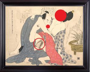 FRAMEDKitagawa-Utamaro16x20V2019.png