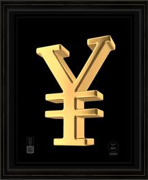 moneysymbolGoldYuanSymbol11062020v11x14B