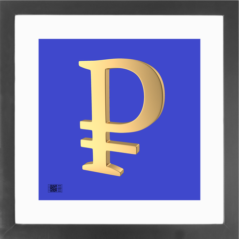 symbolruble10520208x8sfr.png
