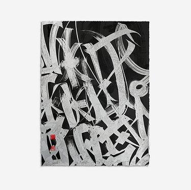 'GHOSTING SERIES: Hidden Words #1' by SAID DOKINS