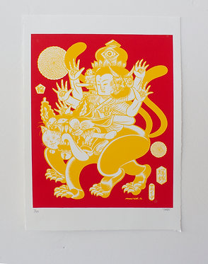 Hideyuki Katsumata print