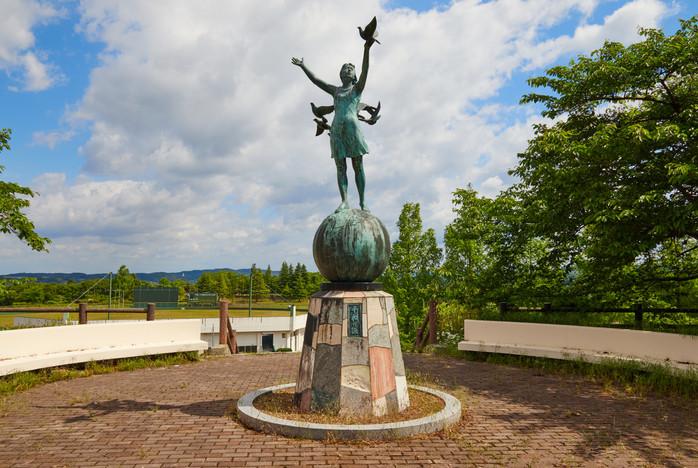 Peace Memorial Statue