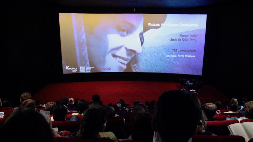 KaroArt before the screening