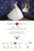 evento sposi nel salento