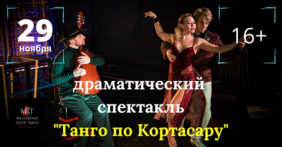 БАННЕРЫ ДЛЯ СОБЫТИЙ В FACEBOOK, копия (4