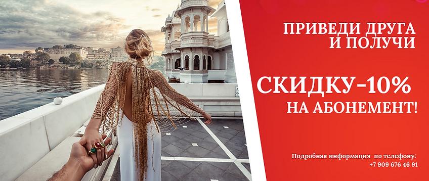 БАННЕРЫ СОБЫТИЯ НА САЙТ, копия (2).png