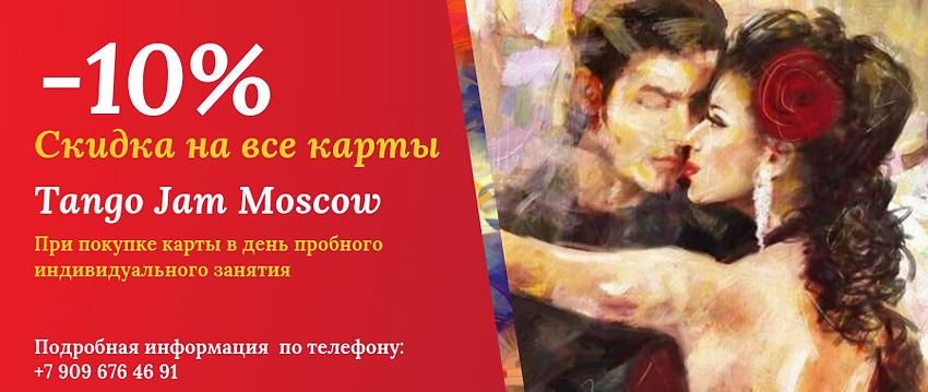 БАННЕРЫ СОБЫТИЯ НА САЙТ, копия (3).png