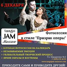 ДЕНЬ ОТКРЫТЫХ ДВЕРЕЙ, копия, копия (2).p