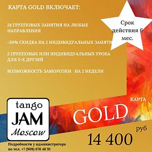 Gold, копия (3).png