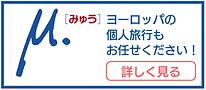myu.eu_logo.png