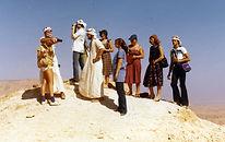 1979 Tal der Könige Luxor