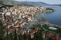 Blick auf Kastoria