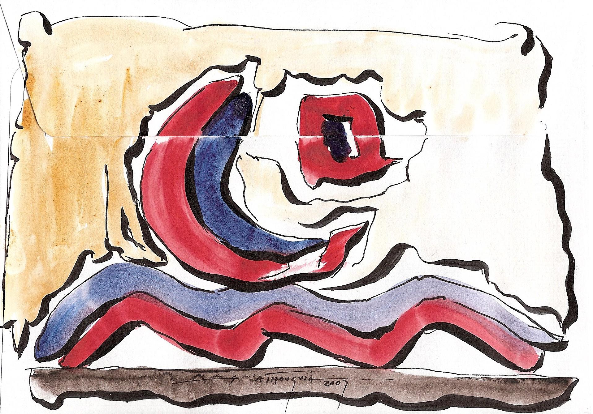 Cartas cheias envelope - encontro artistas Sintra 2007.jpg