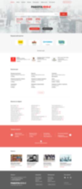 Разработка сайтов Курган