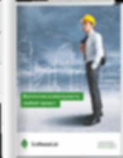 Рекламный макет А4.png