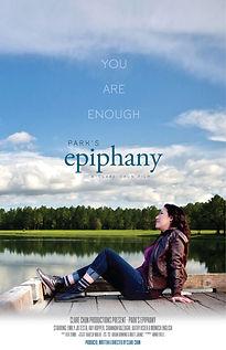 PE Poster Clare Chun Productions FINAL.j