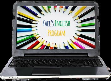 Yael English logo.png
