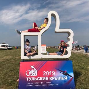 Тульские крылья 2019 (462).jpg
