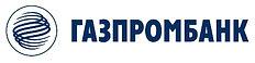 логотип газпромбанк 2.jpg