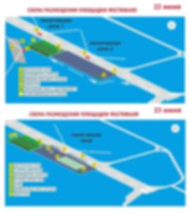 схема площадки 1.jpg
