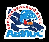АВИОС.png