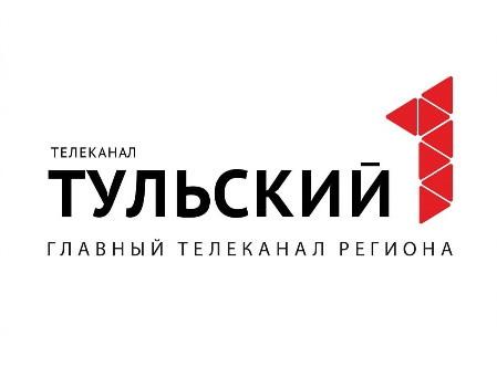 """""""Первый Тульский""""- Генеральный информационный партнер."""