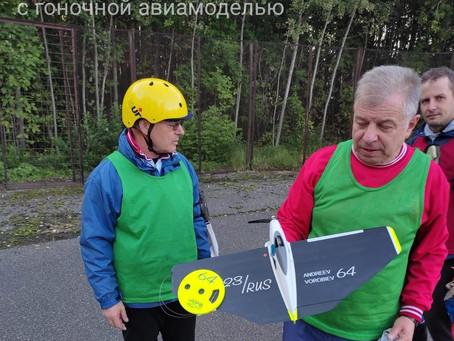 Кубок России в классе кордовых гоночных моделей F-2С.
