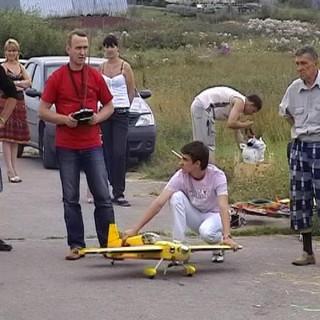 Тульские крылья 2008