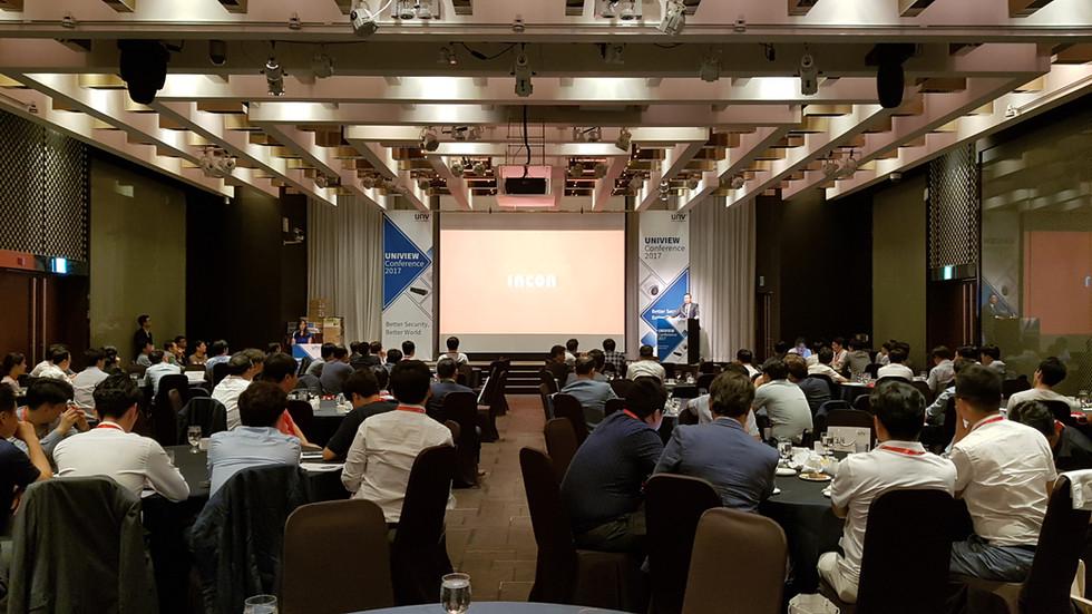 2017 유니뷰 제품컨퍼런스
