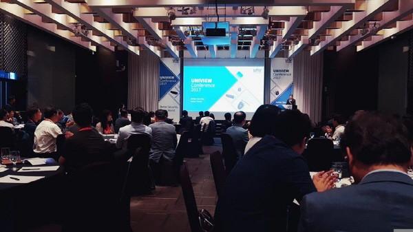 유니뷰 컨퍼런스 2017 개최…파트너에게 무한한 가능성 약속