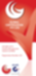 Global Logo Quality JAS-ANZ Vertical - P