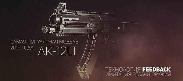 Лазертаг в Омске для детей и взрослых