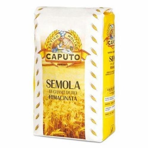 Antico Molino Caputo Semolina Semola Flour - 2.2 lbs