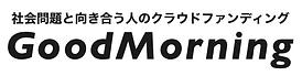 スクリーンショット 2021-06-05 11.40.25.png