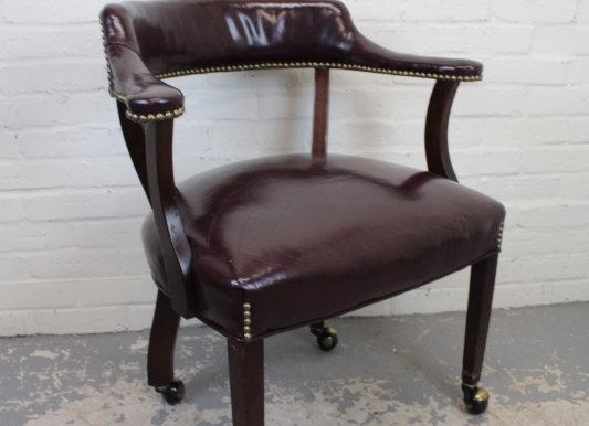 Burgundy Leather Office Swivel Chair